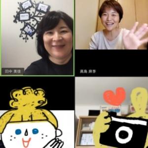 6月9日(火)と6月26日(金)オンラインdeおしゃべり会